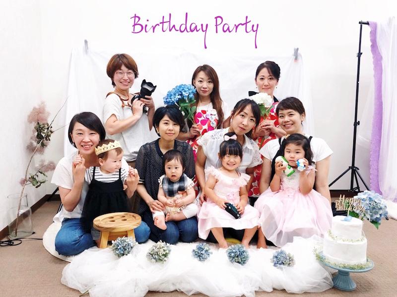 【8/19開催! 】湘南ママのための1〜3歳バースデーパーティー