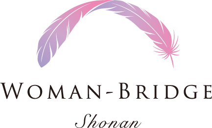 一般社団法人Woman-Bridge湘南