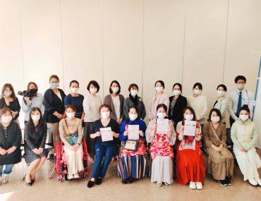 【開催レポ】3/11 Swan2021『女性の働き方応援フェスタin湘南』